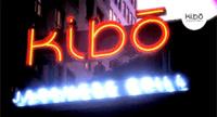 Kibo Grill - Publicité
